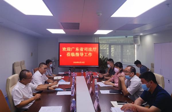 省司法厅赴深圳开展社会主义先行示范区建设调研工作
