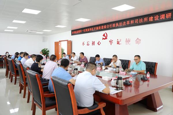 袁中毅副局长率队到龙华区调研综合行政执法改革工作