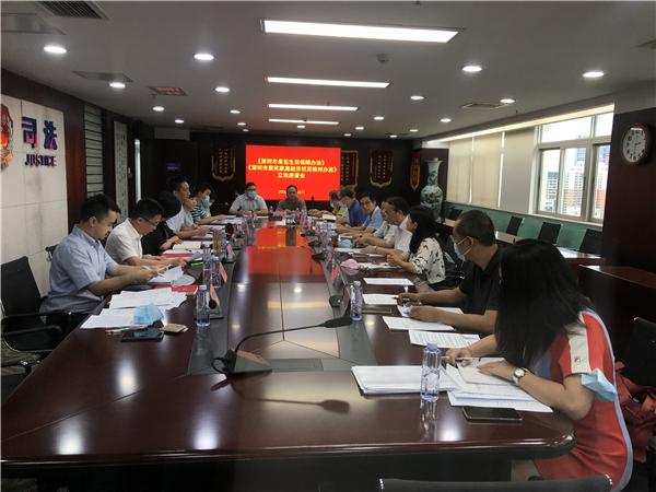 蒋小文副局长出席《深圳市最低生活保障办法》和《深圳市居民...